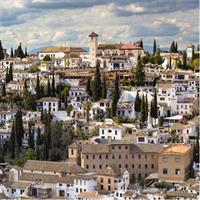Granada Activities